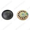 Динамик d=40mm; h=5mm; YD40-02M; 50R; 0,5W(1W); 500-5000Hz для телефонов, домофонов, радиостанций, плееров