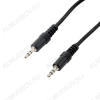 Шнур (APH-090-0.5) 3.5 шт стерео/3.5 шт стерео 0.5м