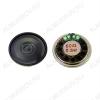 Динамик d=30mm; YD30-03M; 50R; 0,5/1W; 500-5000Hz для телефонов, домофонов, радиостанций, плееров