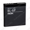 АКБ для Nokia 6500 Classic/ 7900 Prism * BL-6P