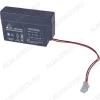 Аккумулятор 12V 0.8Ah DJW12-0.8 свинцово-кислотный; 96*25*62; длина кабеля 15см
