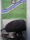 Усилитель УАТИП-01 телевизионный индивидуальный 21-69канал; 20dB; блок питания 12V