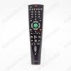 ПДУ для BBK RC026-05R DVD с USB