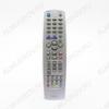 ПДУ для LG/GS 6710V00112V TV