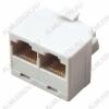 Переходник (430) компьютерный штекер/2гнезда Для внешней проводки