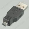 Переходник (505) USB A штекер/MINI USB A 4pin штекер