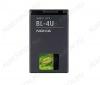 АКБ для Nokia 8800 Arte/ 515 Orig BL-4U