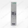 ПДУ для SONY RM-ADP001 TV