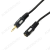 Шнур (APH-214-10.0) 3.5 шт стерео/3.5 гн стерео 10.0м (в пакете) Plastic-Gold
