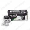 Элемент питания G/SR626/377 1.5V;серебряно-цинковые;1/10/100                                                                                    (цена за 1 эл. питания)