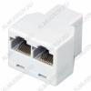 Переходник (431) компьютерный гнездо/2гнезда Для внешней проводки
