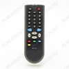 ПДУ для RC-7-9 (HORIZONT) TV
