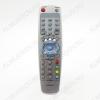 ПДУ для SITRONICS LCD-1502 (TV2) TV