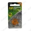Элемент питания ZA13/PR48 (для слуховых аппаратов) 1.4V; 255 mAh; 7.80*5.33mm; воздушно-цинковые; 6/60                                                     (цена за 1 эл. питания)
