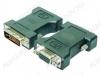 Переходник (2194) DVI-I штекер/VGA 15pin гнездо