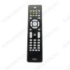 ПДУ для PHILIPS RC-2034301 LCDTV