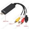 Устройство видеозахвата USB 1-канал (5-990) TY305 USB2.0; PAL/NTSC 768x576; видеовход SVHS,RCA; аудиовход RCA стерео