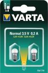 Лампа д/фонаря 3.5V 0.7W вакуумная (714) цоколь E10 (резьбовой)
