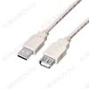 Шнур USB A шт/USB A гн 5.0м
