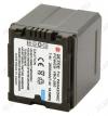 Аккумулятор для PANASONIC AP-VBG-260 (аналог VW-VBG260) Li-Ion; 7.2V 2400mAh