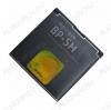 АКБ для Nokia 5610 XpressMusic/ 5700 XpressMusic/ 7390/ 6500 Slide Orig BP-5M