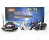 Радиочастотный удлинитель ИК пульта RX-100