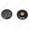 Динамик d=40mm; YD40-01P; 50R; 0.5W; 500-5000Hz для телефонов, домофонов, радиостанций, плееров