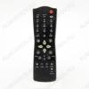 ПДУ для ROLSEN VSR-100B(SR-106B) TV