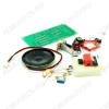 Радиоконструктор Голосовая маска (Voice Changer) NT200 Голосовая маска ( Voice Changer )