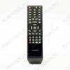 ПДУ для HYUNDAI H-LCD1510 LCDTV