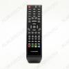 ПДУ для HYUNDAI H-LCDVD3200 LCDTV