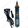 Мультиметр MS-8211D (гарантия 6 месяцев)