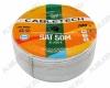 Кабель SAT-50M (01-2401-6) Белый; Cu1*0,9; ALP+Cu64%; PVC6,80