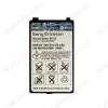 АКБ для Sony Ericsson J210/ J100/ W200/ W900/ W810/ K790/ K550/ K800/ K810 Orig BST-33