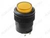 Кнопка RWD-314 (R16-503A) ON-OFF желтая, с фиксацией, с подсветкой 3V 3A/250VAC; 4pin