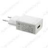 Блок питания AC/DC 220V/5V 2,1А (USB-разъем) USB2100 white Блок питания/зарядное устройство для Apple iPod, электронных книг, планшетов, смартфонов, MP3/Flash плееров