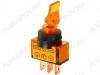 Тумблер RWC-405 (12V;20A) ON-OFF желтый с подсветкой 3pin
