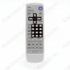 ПДУ для JVC RM-C1023 TV