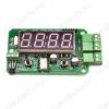 Радиоконструктор Термометр-термостат цифровой MP8037R (коммутация до 8000Вт) Цифровой термометр/термостат до 8000Вт