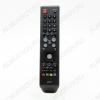 ПДУ для SHIVAKI LCD-831 TV