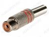 Разъем (1420) RCA гнездо на кабель красный метал.