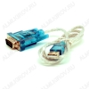 Радиоконструктор Переходник USB-COM (RS232) MA8050 с кабелем Обеспечивает все модемные сигналы: DSR, DTR, RTS, CTS, RI, DCD, а также основные сигналы RXD и TXD.