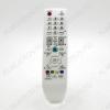 ПДУ для SAMSUNG BN59-00943A LCDTV