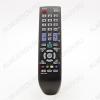 ПДУ для SAMSUNG BN59-01005A LCDTV
