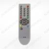 ПДУ для HYUNDAI RC-3901 TV