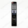 ПДУ для LG/GS AKB72914293 LCDTV