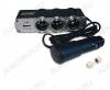 Разветвитель прикуривателя 3 в 1 + USB (CS314U) 12/24V, 5A, 60W, 1USB 5V 1A, LED индикатор, шнур 1м, артикул 43267