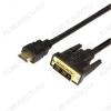 Шнур (5-821 1.5) HDMI шт/DVI-D шт 1.5м Plastic-Gold