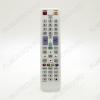 ПДУ для SAMSUNG BN59-01078A LCDTV