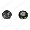 Динамик d=27mm; 50R; 0.25W; 470-5500Hz (№30) для радио, домофонов